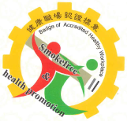 Badge of Accredited Healthy Workplace
